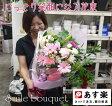 【送料無料】スマイルブーケ♪笑顔が溢れる花束です。【あす楽対応で即日発送】【ご出演・発表会】【ご退職・歓送迎会】