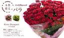 本数が選べるバラの花束☆年齢の数だけバラって素敵♪レッド、ピンク、イエロー、オレンジのバラの中からお選び頂けます。1本324円のハイグレードバラ♪