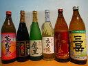 魔王720 他 鹿児島&宮崎芋焼酎銘酒6本セット...