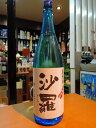 沙羅 黒糖焼酎 25度 1800ml 喜界島酒造