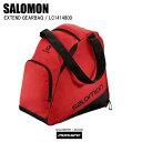 SALOMON サロモン EXTEND GEARBAG エクステンド ギアバッグ LC1414800 ゴジベリー/ブラック スキー スノボ ゲレンデ 旅行 遠征 保管 収納