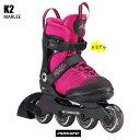 K2 ケイツー ジュニア インラインスケート MARLEE ...