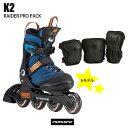 K2 ケイツー ジュニア インラインスケート RAIDER ...
