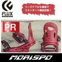 FLUX フラックス PR ピーアール 16-17 [モリスポ] スノーボード ビンディング バインディング align=