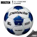 MOLTEN モルテン ペレーダ4000 5号球 F5L4000WB ホワイト×メタリックブルー サッカー ボール
