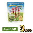 牛乳にあうおいしい青汁 (4g×15袋) 【3セット】| 明治 meiji 青汁 健康食品 牛乳