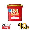 明治 プロビオヨーグルト R-1 プレーン 336g 【10個】  meiji R-1 r1 乳酸菌 ヨーグルト プロビオヨーグルト