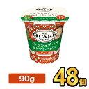 明治 QUARK フレッシュチーズ&トマトバジル 90g 【48個】  meiji 乳酸菌 ヨーグルト クワルク