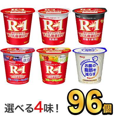 1 明治 r