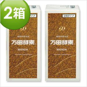 Manda enzyme sachets 50 g 2 box