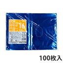 【ポリ袋】 規格袋<LDPE30μ>青15号 JN-15 300×450mm (100枚入)