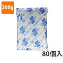 【保冷剤】蓄冷剤 スノーパック 200g R-20(80個入り) 業務用