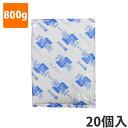 【保冷剤】蓄冷剤 スノーパック 800g R-80(20個入り)