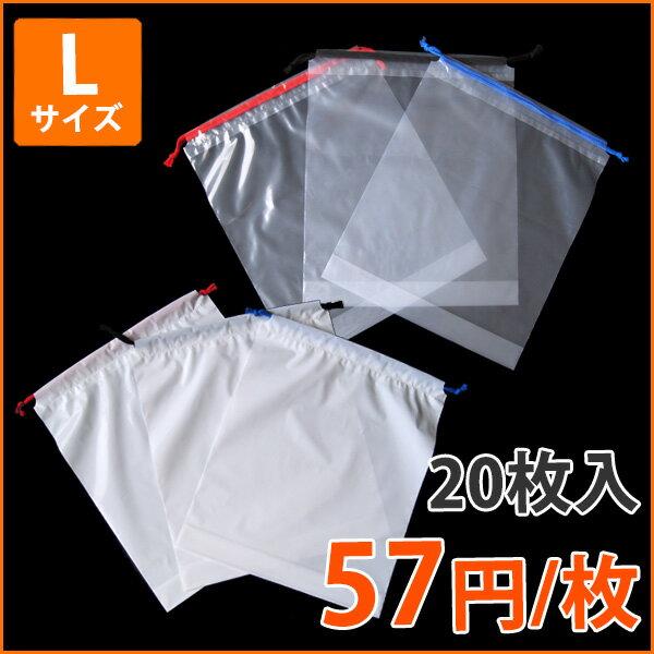 【ポリ袋】巾着袋Lサイズ(光沢あり)350×42...の商品画像