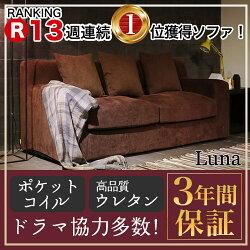 http://image.rakuten.co.jp/moromoro/cabinet/asd3/thumb/150201/k-007_s01.jpg