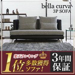 http://image.rakuten.co.jp/moromoro/cabinet/asd3/thumb/150201/k-012-1_s01.jpg