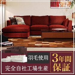 http://image.rakuten.co.jp/moromoro/cabinet/asd3/thumb/150201/k-048_s02.jpg