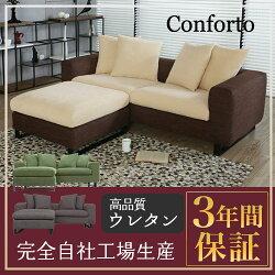 http://image.rakuten.co.jp/moromoro/cabinet/asd3/thumb/150201/k-083_s02.jpg