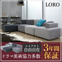 http://image.rakuten.co.jp/moromoro/cabinet/asd3/thumb/150201/k-086_s04.jpg