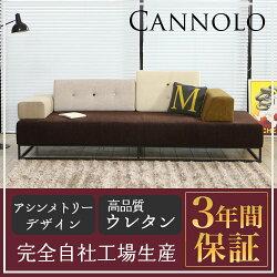 http://image.rakuten.co.jp/moromoro/cabinet/asd3/thumb/150201/k-089_s02.jpg