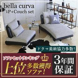 http://image.rakuten.co.jp/moromoro/cabinet/asd3/thumb/150201/k012-bc_s01.jpg