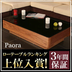 http://image.rakuten.co.jp/moromoro/cabinet/asd3/thumb/868a-brown_th.jpg