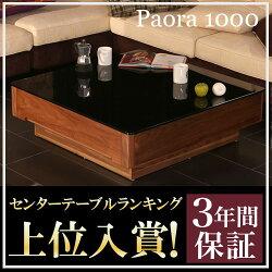http://image.rakuten.co.jp/moromoro/cabinet/asd3/thumb/868e-black_th.jpg