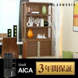 http://image.rakuten.co.jp/moromoro/cabinet/asd3/thumb/aica4_th.jpg