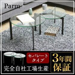 http://image.rakuten.co.jp/moromoro/cabinet/asd3/thumb/anct-003_th.jpg