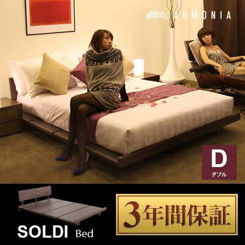 ベッド ダブル ベッドフレーム bed ダブルベッド ダブルサイズ ウォールナット SOL…...:moromoro:10000531