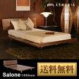 ベッド シングルベッド bed ベッド モダンテイストベッド モダンリビング 北欧テイストベッド ナチュラルテイスト シンプルテイスト デザイナーズ シンプル