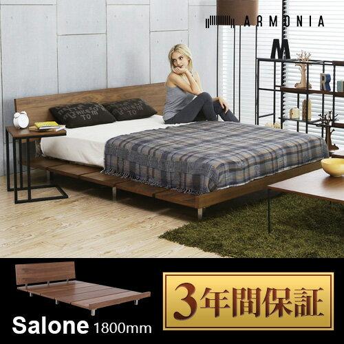 ベッド ダブル キング ローベッド bed ベット ダブルサイズ キングサイズ 天然木 ウ…...:moromoro:10001570