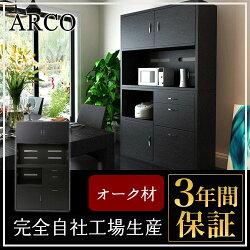 http://image.rakuten.co.jp/moromoro/cabinet/asd3/thumb/cg-12b_th.jpg