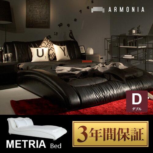 ベッド ダブルベッド ベッドフレーム ベット METRIA PUレザーベッド ダブルサイズ…...:moromoro:10001143