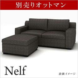 http://image.rakuten.co.jp/moromoro/cabinet/asd3/thumb/k-050_ottoman01s.jpg