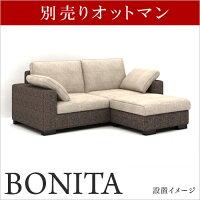 http://image.rakuten.co.jp/moromoro/cabinet/asd3/thumb/k-057_ottoman01s.jpg