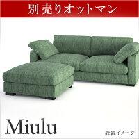 http://image.rakuten.co.jp/moromoro/cabinet/asd3/thumb/k-067_ottoman01s.jpg