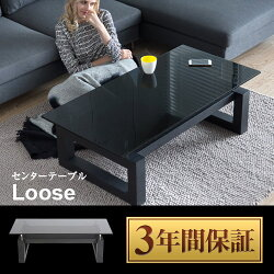 http://image.rakuten.co.jp/moromoro/cabinet/asd3/thumb/loose_table_th1.jpg