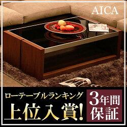 http://image.rakuten.co.jp/moromoro/cabinet/asd3/thumb/n933a_th.jpg