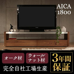 http://image.rakuten.co.jp/moromoro/cabinet/asd3/thumb/n933f_s04.jpg