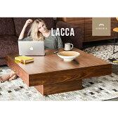 テーブル 【送料無料】 ローテーブル センターテーブル 木製テーブル lacca ナイトテーブル 木目 木製 ウォールナット モダンリビング 正方形 北欧テイスト ナチュラル シンプル