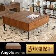 テーブル 【送料無料】 木製テーブル table 家具 ウォールナット材テーブル ローテーブル 『Angolo』シリーズ ナイトテーブル モダンナイトテーブル モダンリビング 北欧テイスト シンプル アジアンテイスト