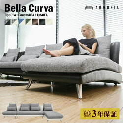 http://image.rakuten.co.jp/moromoro/cabinet/category/sofa/k-012/k012-abc_s01-330.jpg