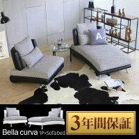 http://image.rakuten.co.jp/moromoro/cabinet/category/sofa/k-012/k012-bc_th01.jpg