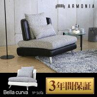 http://image.rakuten.co.jp/moromoro/cabinet/category/sofa/k-012/k012-c_th01.jpg