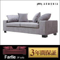 http://image.rakuten.co.jp/moromoro/cabinet/category/sofa/k-031/k-031_dg_s04.jpg