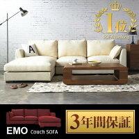 http://image.rakuten.co.jp/moromoro/cabinet/category/sofa/k-048/k-048_th01.jpg