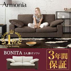http://image.rakuten.co.jp/moromoro/cabinet/category/sofa/k-057/k-057_th01.jpg