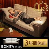 http://image.rakuten.co.jp/moromoro/cabinet/category/sofa/k-057/k-057_th02.jpg