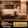 ソファー ソファ sofa ソファー 3人掛けソファ 3年間保証ソファー k-062 VERONA 最高級PUを使用した極上の質感をご堪能下さい! モダンテイスト モダンリビング 北欧テイスト